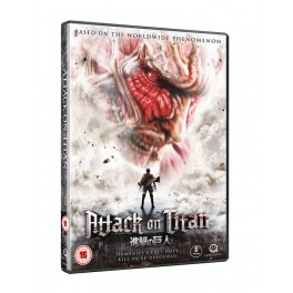 ATTACK ON TITAN I DVD