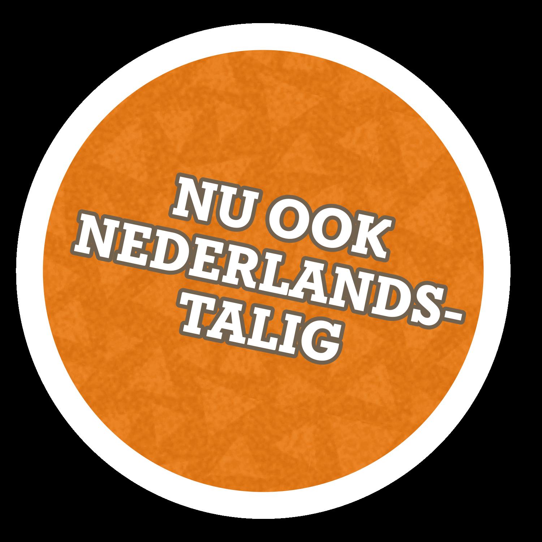 Nu ook Nederlandstalig