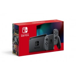 SWITCH (GREY)